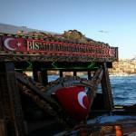 هل تعرف تركيا