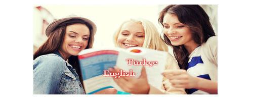 معاهد اللغة في تركيا