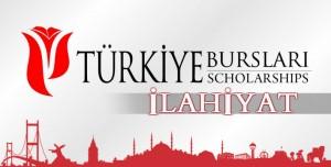 المنح التركية الاهيات