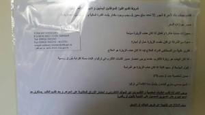 تأشيرة تركيا للسوريين