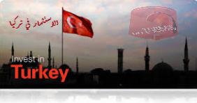 invest - الاستثمار في تركيا